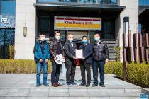 北京市商务局走访全时开展疫情慰问