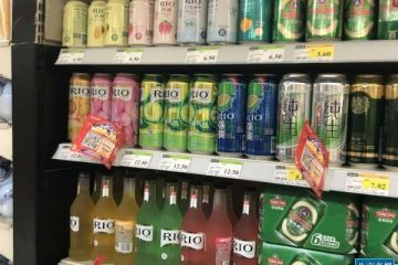 占主營收入87.61%   百潤預調雞尾酒業務2019年營收增兩成