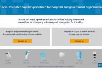 亚马逊在美国上线采购中心 专为医院和政府机构提供抗疫物资采购服务