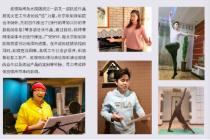 【特別策劃】北京歌劇舞劇院:以藝抗疫