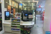 瑞幸的平价市场 便利店咖啡接得住吗?