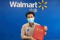沃尔玛加仓华中市场  五年内在武汉投30亿铺社区店