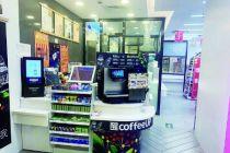 瑞幸的平价市场 便利店咖啡接得住吗