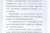 北京首创奥莱NIKE店铺顾客发生肢体冲突 商场需防控好人员聚集风险