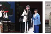 【特別策劃】中國評劇院:逆勢按下快進鍵