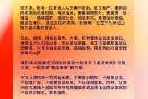 """大麥聯手蝦米音樂等發起華語樂壇抗疫倡議  百余位音樂人將""""云義演"""""""