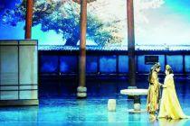 线上推进筹备工作 第四届老舍戏剧节计划如期而至