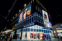 太平鸟2019年营收同比增2.8%  购物中心成增长最快渠道