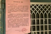 赋权街道推进物业管理与服务  北京物管新条例下的东湖示范样本