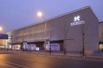 多点开花 北京天桥艺术中心掀跨界热