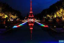"""北京世界公园""""五一""""开启夜游模式"""