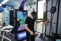兑积分玩VR游戏 大兴首家垃圾分类体验馆开放