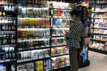 视频|酒类消费回暖  中高端产品仍是宠儿