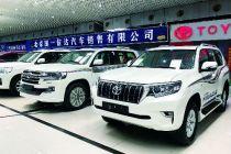 """3C新规探路 超六成平行进口车止步""""国六"""""""