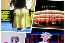 梅兰芳大剧院:老牌剧院的京剧新传承