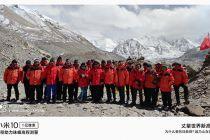 2020珠峰高程復測出發儀式今日舉行 小米10全程助力丈量世界新高度