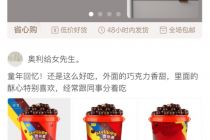 """""""小鵝拼拼""""小程序上線, 騰訊自營電商再回頭"""