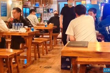 北京商報VLOG之立夏行走 | 北京酒類消費篇【附視頻】
