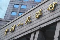 央行在香港发行300亿元人民币央行票据
