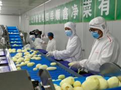 视频|年减20%厨余  新发地蔬菜上市先削皮