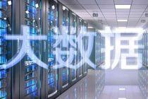 关注|数据中心真会成为新基建的新风口?