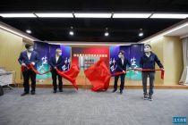 怀柔科学城首个科创加速平台启动运营