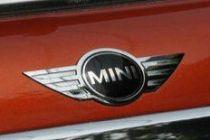 上訴請求被駁回 MINI商標糾紛案迎終審