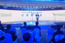 落地新基建 中关村科学城北区加速高能级发展