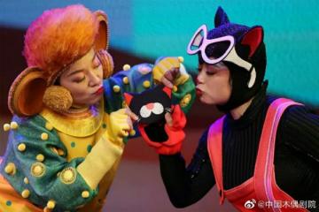 中国木偶剧院: 跨界融合成传统剧院必修课