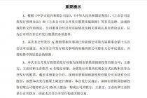 """受碧桂園創投""""三顧茅廬"""",上市家居企業緣何頻被看好?"""