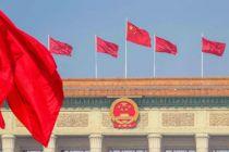 李克强总理的政府工作报告,点到咱北京这些大事