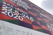 疫情后首批藝術活動重啟  畫廊業如何再出發