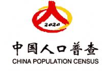 七人普|北京启动第七次全国人口普查试点工作