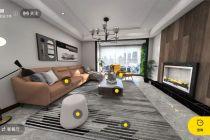 3D購物試水6·18 宜家等家居企業嘗鮮