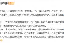 七年累计亏损3.16亿 贵州醇再提10年2000亿市值目标
