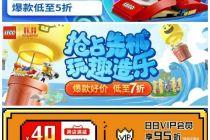 """""""六一""""將至  玩具品牌與電商上演客戶爭奪戰"""
