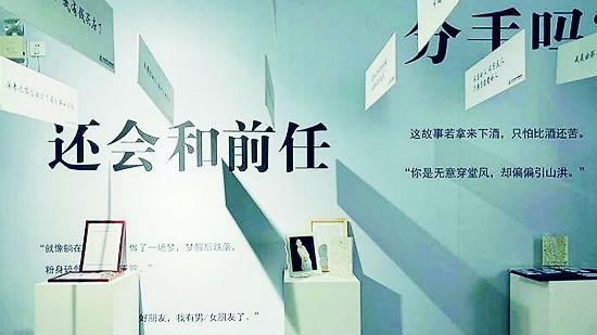 C2020-06-02首都演艺周刊2版01s007