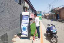 破解電動車充電難題 大興引入智能共享換電站