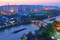 北京城市副中心全球征集大運河沿線景觀風貌設計方案