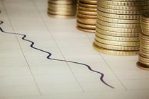 潘功胜:两项货币政策工具从性质和规模都谈不上量化宽松