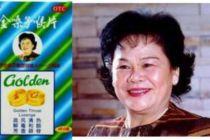 廣西金嗓子創始人江佩珍被限制出境