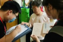 探访北京老旧小区首个物业彩计划app委员会 物管会管什么、怎么管?