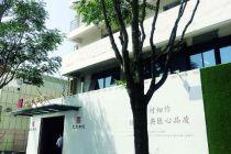 北三环罕见新盘入市牵出诸多历史纠纷 北京书院消失的16年去了哪儿