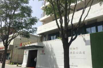 北京北三環罕見新盤入市牽出諸多歷史糾紛   北京書院消失的16年去了哪