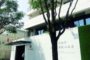 北三環罕見新盤入市牽出諸多歷史糾紛 北京書院消失的16年去了哪兒
