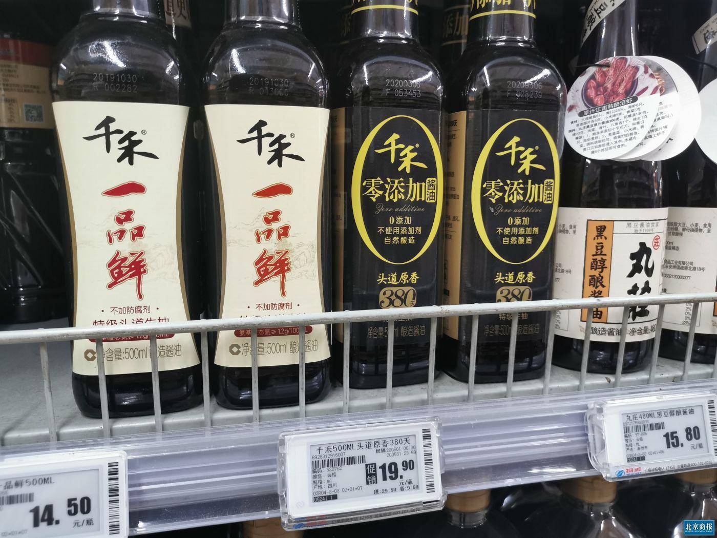频繁促销 千禾味业高端酱油难撑高价