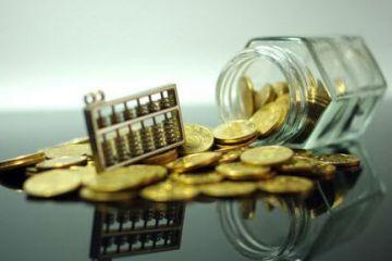 央行开展7天期700亿元逆回购操作 净回笼1700亿元