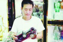 魏歡:舊物玩出新時尚