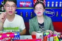 為熱愛而來 近10萬人圍觀燕京啤酒北京商報直播