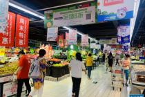 家乐福、苏宁小店防控升级:2小时一消毒  保供应商合规